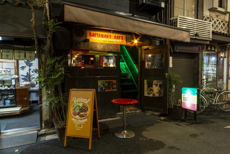 B11Rastaman's Cafe